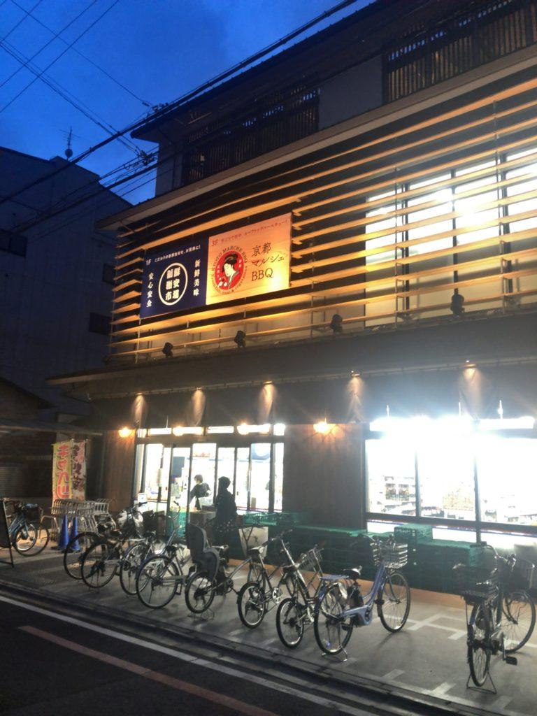 京都 マルシェ bbq